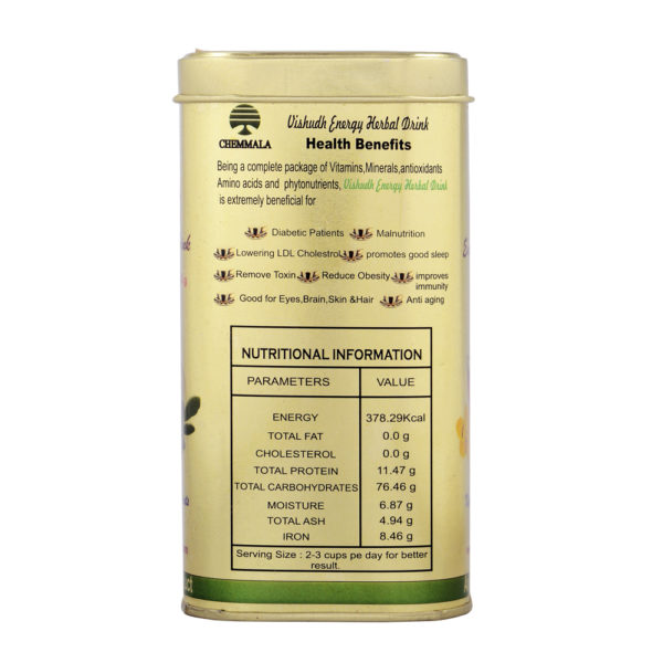Moringa Herbal Energy Drink